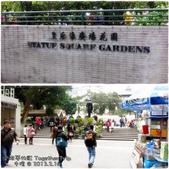 香港街頭Look:0210b07.jpg