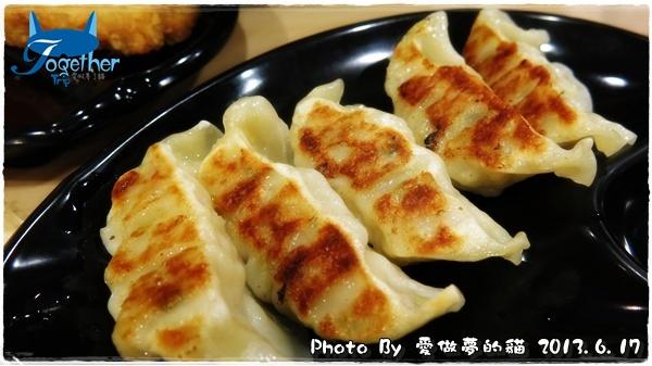 福氣來日式拉麵:0617a10.JPG