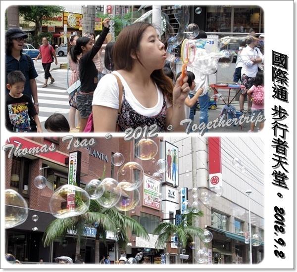 沖繩五天四夜家庭自助旅:0902c05.jpg