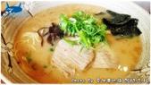 一凜 ICHIRIN 拉麵丼飯:0716a16.JPG