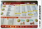 泰泰廚房泰式料理:1011a02.JPG