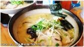 一凜 ICHIRIN 拉麵丼飯:0716a17.jpg