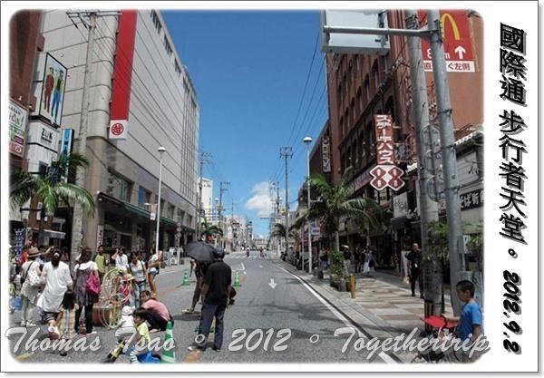 沖繩五天四夜家庭自助旅:0902c09.JPG