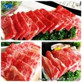 塩選輕塩風燒肉:0919a17.jpg