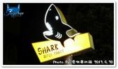 鯊魚咬吐司 Shark Bites Toast:0930b01.JPG