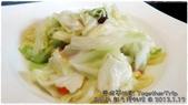 Bava新台灣料理:0117a05.JPG