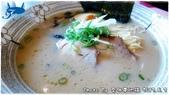 一凜 ICHIRIN 拉麵丼飯:0803a06.JPG