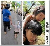 沖繩五天四夜家庭自助旅:0904b01.jpg