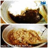 一凜 ICHIRIN 拉麵丼飯:0716a20.jpg