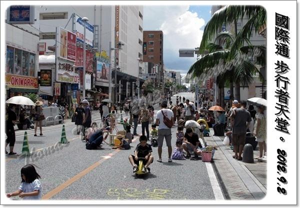 沖繩五天四夜家庭自助旅:0902c12.JPG