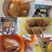 2011。淡水美食之旅:2011041002a.jpg