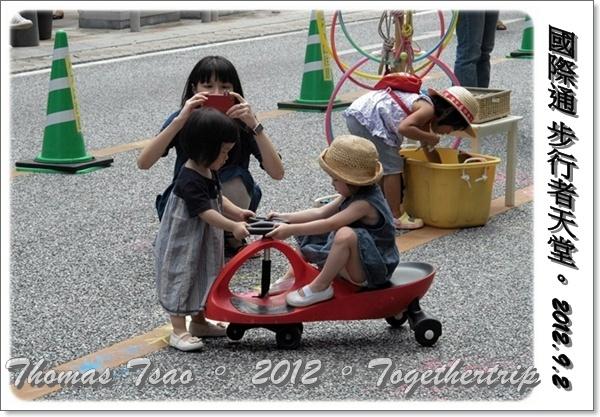 沖繩五天四夜家庭自助旅:0902c13.JPG