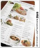 泰過熱時尚泰式料理:1129a03.JPG
