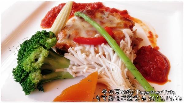 香草園法式蔬食:1213a09.JPG