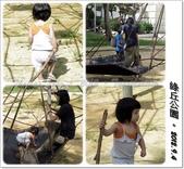 沖繩五天四夜家庭自助旅:0904b06.jpg