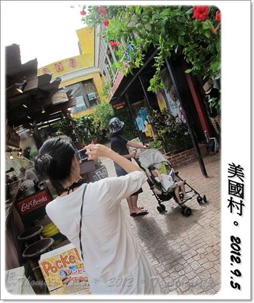 沖繩五天四夜家庭自助旅:0905c07.JPG
