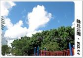 沖繩五天四夜家庭自助旅:0904b10.JPG