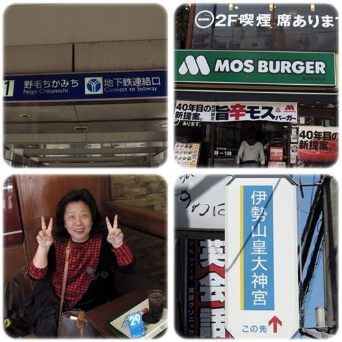 2012。Japan Trip。Tokyo:0412002a.jpg