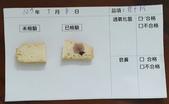 106-2每日食材檢驗:1070508豆干片快篩