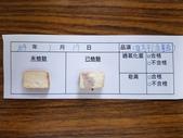 108-1每日食材檢驗:1090117四方干過氧化氫快篩.jpg