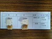 109-1每日食材檢驗:20210111小三角油腐過氧化氫.皂黃快篩.jpg