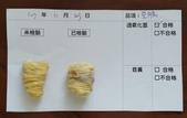 106-2每日食材檢驗:1070625豆腸快篩