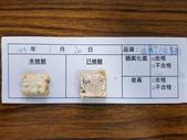 108-1每日食材檢驗:1090120油腐丁過氧化氫快篩.jpg