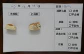 107-1每日食材檢驗:1071228豆干片快篩