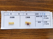 108-1每日食材檢驗:1081202豆皮結過氧化氫快篩.jpg