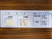 108-1每日食材檢驗:1090113盤裝豆腐過氧化氫快篩.jpg