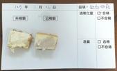 106-1每日食材檢驗:1070122四角油腐快篩