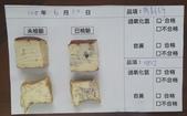 107-2每日食材檢驗:1080610烏龍豆乾.油丁快篩