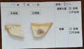 106-2每日食材檢驗:1070531豆干片快篩