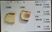 107-1每日食材檢驗:1070903大黑乾快篩