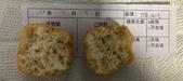 109-1每日食材檢驗:20210107四角油泡過氧化氫快篩.jpg