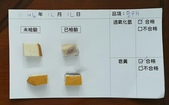 106-1每日食材檢驗:1061212豆干片快篩
