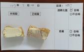 106-2每日食材檢驗:1070528油丁快篩