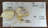 107-1每日食材檢驗:1070830油丁.綠豆芽快篩