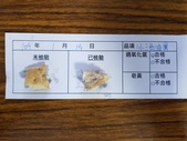 108-1每日食材檢驗:1090115小三角油豆腐快篩.jpg