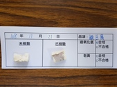 108-1每日食材檢驗:1081121嫩豆腐過氧化氫快篩.jpg