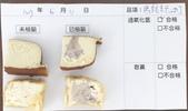 106-2每日食材檢驗:1070611烏龍豆干.油丁快篩