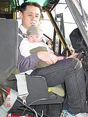 新社空軍直升機展:DSC01346.JPG