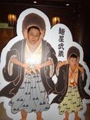 103年台東池上日暉飯店&伯朗大道:DSC07194.JPG