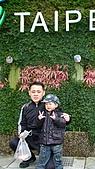 2011年台北國際花園博覽會(台北花博):DSC03615.JPG