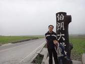 103年台東伯朗大道.金城武大道.天堂路:DSC06911.JPG