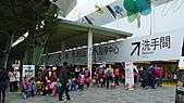 2011年台北國際花園博覽會(台北花博):DSC03621.JPG