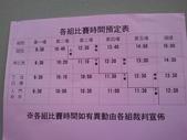 103年地蔵王盃圍棋比賽:2014-02-23 10.09.36.jpg