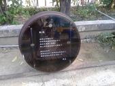 2013年高雄遊愛河&駁二特區:2013-04-16 16.50.55.jpg