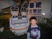 103年台東池上日暉飯店&伯朗大道:DSC07205.JPG
