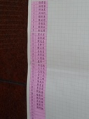 103年地蔵王盃圍棋比賽:2014-02-23 11.02.35.jpg